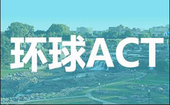 act考试时间2019